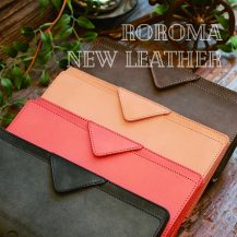 New Leather 『Roroma!』