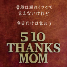thanks mom…!